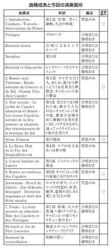 p246-1-1.jpg
